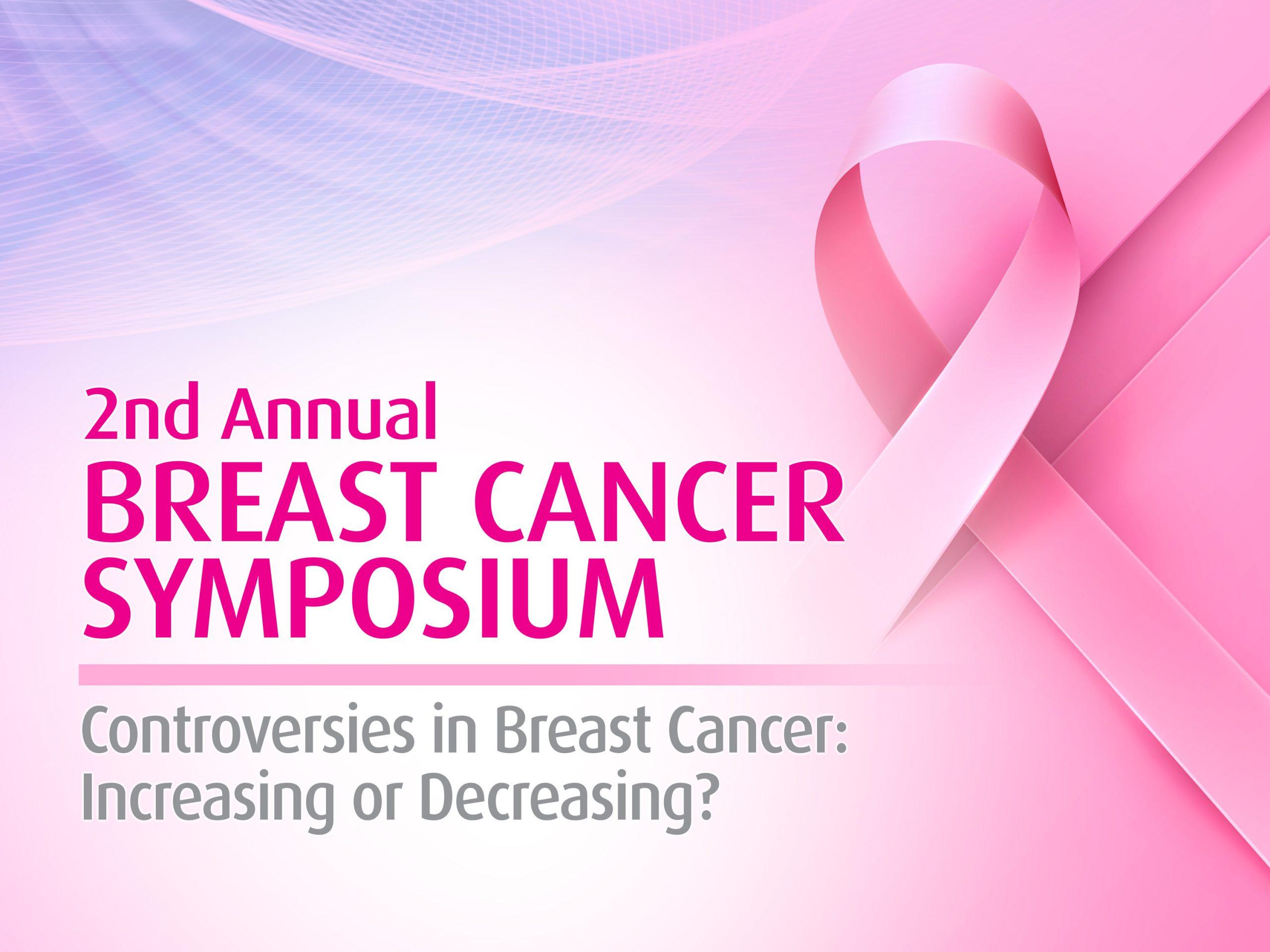 Breast Cancer Symposium Logo